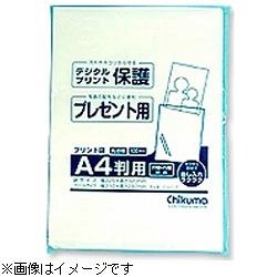 チクマ プリント袋A4判用/100枚入