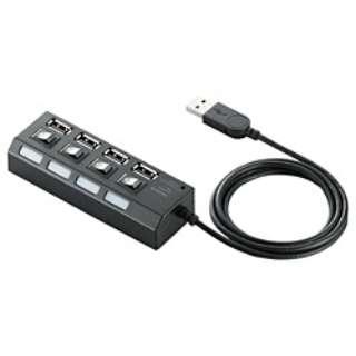 U2H-TZS410B USBハブ  ブラック [USB2.0対応 / 4ポート / バスパワー]