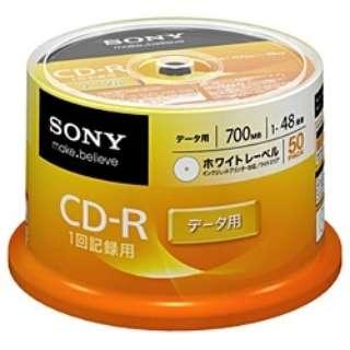 50CDQ80GPWP データ用CD-R [50枚 /700MB /インクジェットプリンター対応]