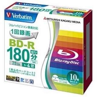 VBR130YP10V1 録画用BD-R Verbatim(バーベイタム) ホワイト [10枚 /25GB /インクジェットプリンター対応]