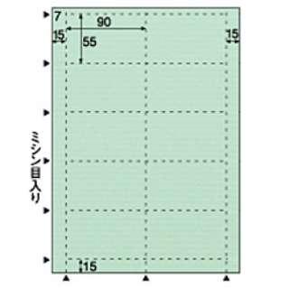 〔各種プリンタ〕 クラッポドロップ 100枚 (A4サイズ 10面×10シート・ミント) QP005S