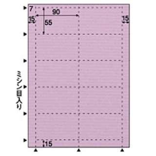 〔各種プリンタ〕 クラッポドロップ 100枚 (A4サイズ 10面×10シート・グレープ) QP008S