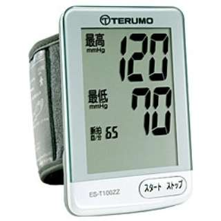 ES-T100ZZ 血圧計 [手首式]
