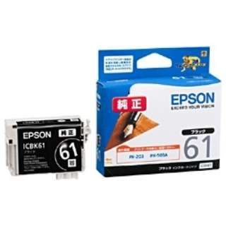 ICBK61 純正プリンターインク ビジネスインクジェット(EPSON) ブラック