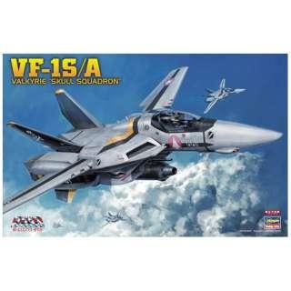"""【再販】1/48 マクロスシリーズ VF-1S/A バルキリー """"スカル小隊"""" 【発売日以降のお届け】"""