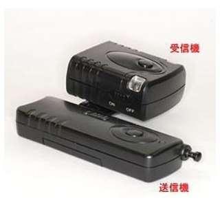 ワイヤレスリモコン キヤノン3pin用 UNX-4858[生産完了品 在庫限り]
