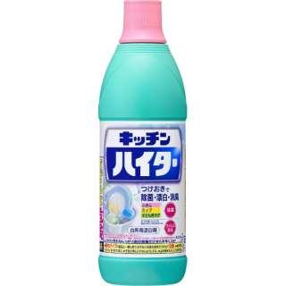 キッチンハイター 小 600ml 〔キッチン用洗剤〕