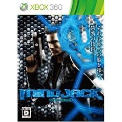 マインドジャック [Xbox 360]