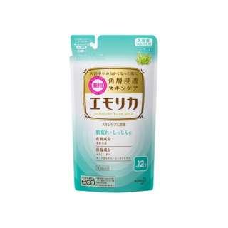emollica(エモリカ) 薬用スキンケア入浴液 ハーブの香り つめかえ用 360ml 〔入浴剤〕