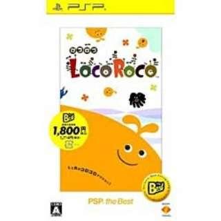 LocoRoco PSP the Best(再廉価版)【PSPゲームソフト】