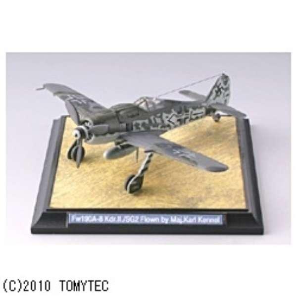 1/144 技MIX航空機シリーズ Fw190A-8 第2地上襲撃航空団II飛行隊 ...