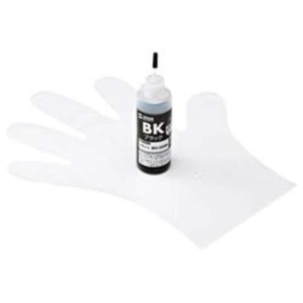 INK-C326B60 詰め替えインク ブラック