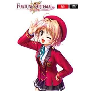 FORTUNE ARTERIAL -フォーチュンアテリアル- 赤い約束 第4巻 特装版 【DVD】