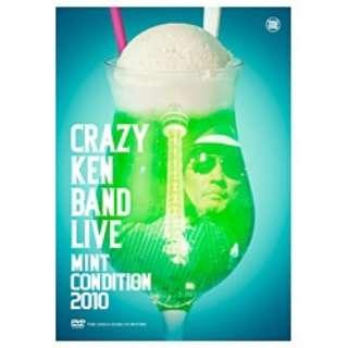 クレイジーケンバンド/MINT CONDITION 2010 【DVD】