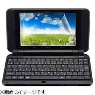 液晶保護反射防止フィルム (NEC LifeTouch NOTE用) PDA-FLTN