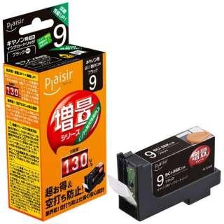 PLE-ZCA09B 互換プリンターインク ブラック