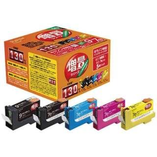 PLE-ZCA07E09B5P 互換プリンターインク 5色