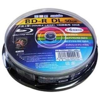HDBD-RDL6X10SP 録画用BD-R HIDISC [10枚 /50GB /インクジェットプリンター対応]