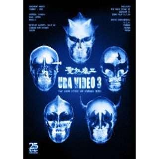 聖飢魔II/URA VIDEO 3 -THE BACK STAGE OF SEIKIMA XXV- 【DVD】