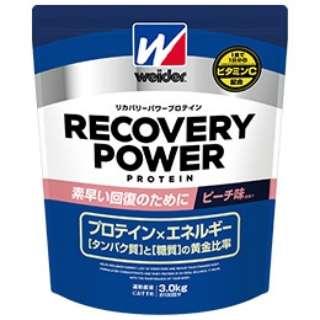 ウイダー リカバリーパワープロテイン【ピーチ風味/3.0kg】28MM12303