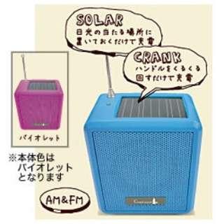 ホームラジオ [AM/FM]