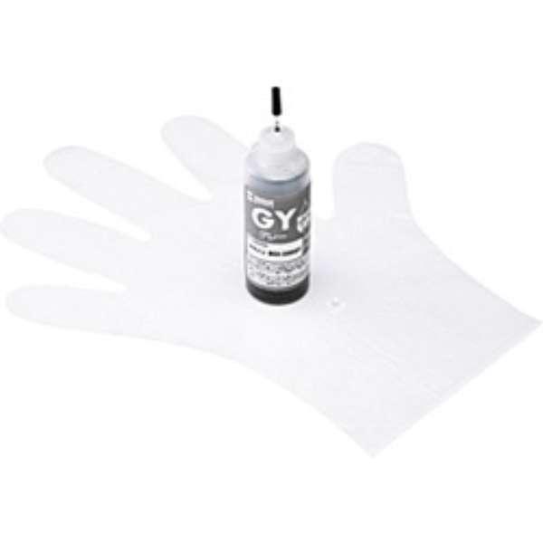 INK-C326G60 詰め替えインク グレー