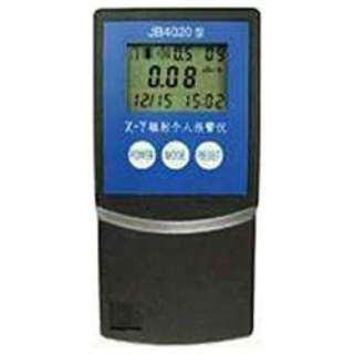 放射線測定器(ガイガーカウンター)乾電池使用タイプ JB-4020