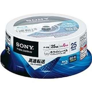 25BNR1DCPP6 データ用BD-R [25枚 /25GB /インクジェットプリンター対応]