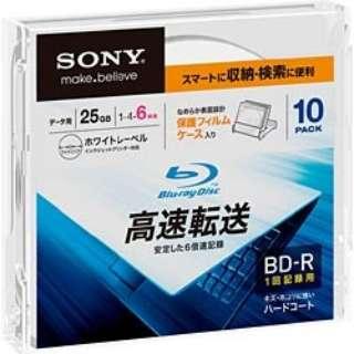 10BNR1DCPC6 データ用BD-R [10枚 /25GB /インクジェットプリンター対応]
