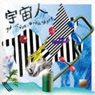 宇宙人/アメーバダンス/あこがれのネクタイ 【CD】