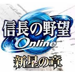 信長の野望 Online 〜新星の章〜 プレミアムBOX 決戦前夜 [WIN]