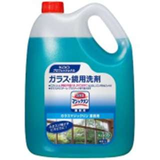 ガラスマジックリン つめかえ用 業務用 4.5L 〔住居用洗剤〕
