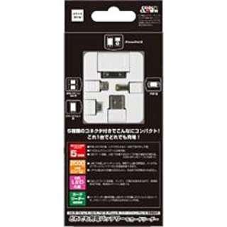 どれでも充電バッテリー&カードリーダー ホワイト【3DS/DSiLL/DSi/PSP-1000/2000/3000】