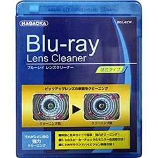 BDL-02W レンズクリーナー [BD /湿式]