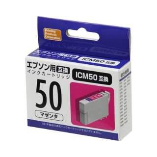 PP-EIC50M 互換プリンターインク マゼンタ