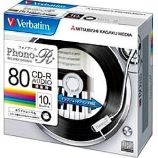 MUR80PHW10V1 音楽用CD-R Verbatim(バーベイタム) [10枚 /700MB /インクジェットプリンター対応]