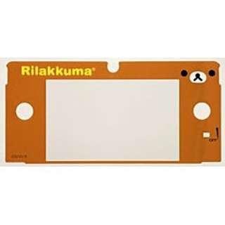 スクリーンシート for ニンテンドー3DS リラックマ【3DS】