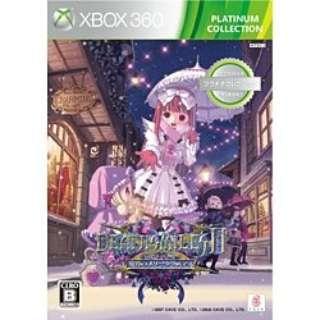 デススマイルズII X プラチナコレクション【Xbox360ゲームソフト】