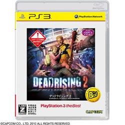 デッド ライジング2 [PlayStation 3 the Best]