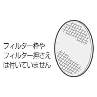 【空気清浄機用フィルター】 (加湿フィルター) FE-ZGV08