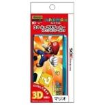 3Dキャラステッカー マリオ【3DS】