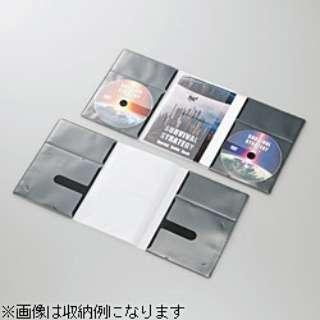 CD/DVD用スリム収納ソフトケース トールケースサイズ 2枚収納×10 ブラック CCD-DP2D10BK