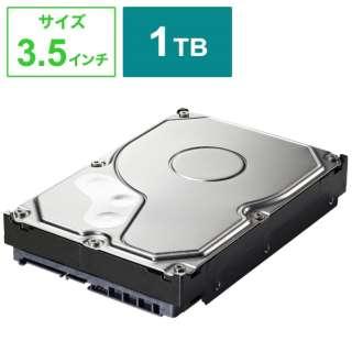 OP-HD1.0T/LS 内蔵HDD OP-HD/LSシリーズ [3.5インチ /1TB]