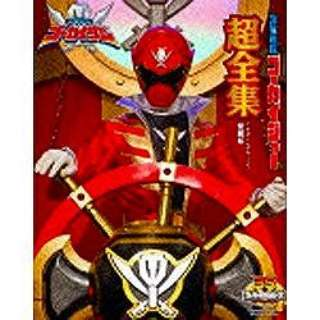 海賊戦隊ゴーカイジャー Vol.12 超全集スペシャルボーナスパック 初回生産限定 【DVD】
