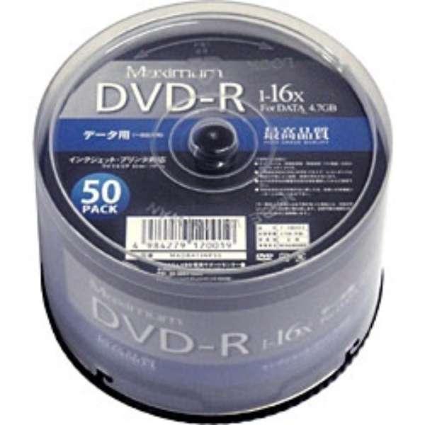 MXDR47JNP50 データ用DVD-R [50枚 /4.7GB /インクジェットプリンター対応]