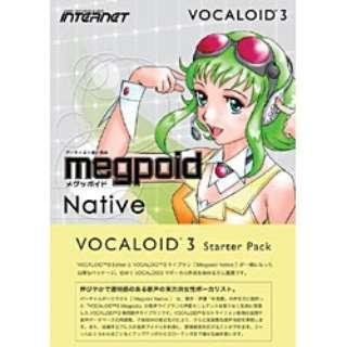 ビックカメラ com - 〔Win版〕 VOCALOID 3 スターターパック Megpoid Native