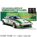 1/24 インチアップシリーズ SPOT-No.78 マツダ サバンナ RX-7 SA22C型 レーシングデイトナカラー