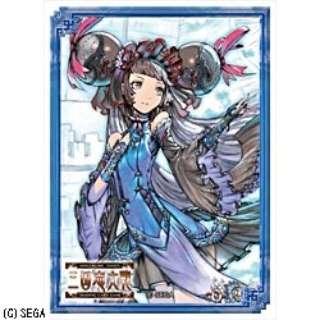 三国志大戦トレーディングカードゲーム オフィシャルスリーブ Vol.2 周姫