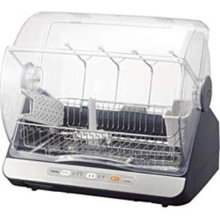 VD-B15S 食器乾燥機 ブルーブラック [6人用]