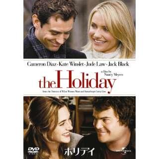 ホリデイ 【DVD】